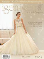 Igen-Igen Magazine [Hungary] (December 2015)