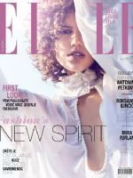 Elle Magazine [Serbia] (August 2016)