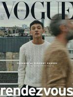Vogue Magazine [South Korea] (December 2018)
