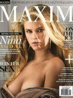 Maxim Magazine [Australia] (July 2017)