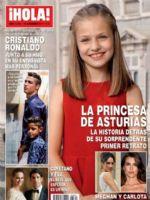 Hola! Magazine [Spain] (15 November 2017)