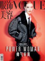 Vogue Magazine [China] (December 2018)