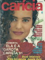 Carícia Magazine [Brazil] (September 1991)