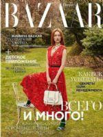 Harper's Bazaar Magazine [Russia] (April 2018)