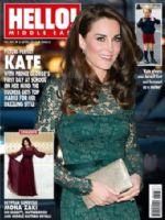 Hello! Magazine [United Arab Emirates] (6 April 2017)
