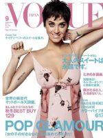 Vogue Magazine [Japan] (September 2015)