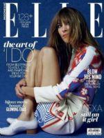 Elle Magazine [Indonesia] (July 2015)