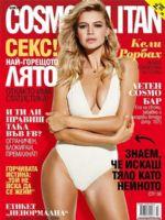 Cosmopolitan Magazine [Bulgaria] (July 2017)