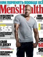 Men's Health Magazine [Russia] (February 2017)