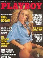 Playboy Magazine [Australia] (August 1988)
