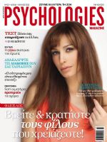Psychologies Magazine [Greece] (July 2012)