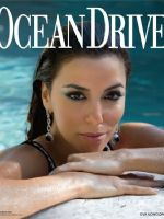 Ocean Drive Magazine [United States] (March 2014)