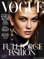 Vogue Magazine [Netherlands] (October 2014)