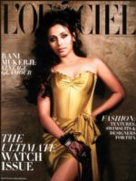 L'Officiel Magazine [India] (July 2010)