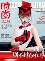 Cosmopolitan Magazine [China] (September 2015)