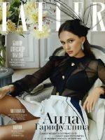 Tatler Magazine [Russia] (January 2019)