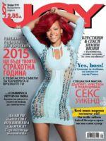 Joy Magazine [Bulgaria] (January 2015)