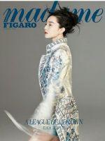 Madame Figaro Magazine [China] (March 2018)