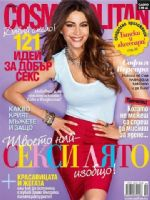 Cosmopolitan Magazine [Bulgaria] (June 2013)
