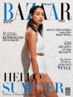 Harper's Bazaar Magazine [India] (May 2016)
