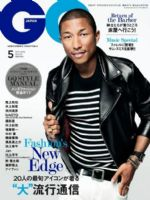 GQ Magazine [Japan] (May 2015)