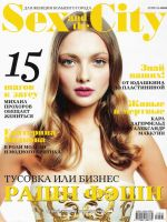 Sex And The City Magazine [Russia] (April 2010)