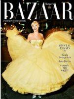 Harper's Bazaar Magazine [Japan] (April 2018)