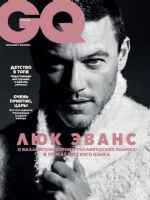 GQ Magazine [Russia] (September 2019)