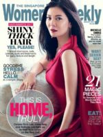 Women's Weekly Magazine [Singapore] (August 2017)