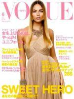 Vogue Magazine [Japan] (June 2015)