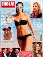 Hola! Magazine [Spain] (20 January 2016)