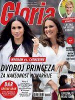 Gloria Magazine [Croatia] (30 November 2017)
