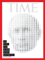 Time Magazine [United States] (31 July 2017)