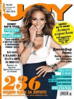 Joy Magazine [Bulgaria] (June 2013)