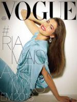 Vogue Magazine [Brazil] (December 2017)