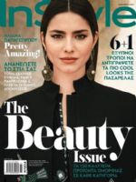 InStyle Magazine [Greece] (November 2018)