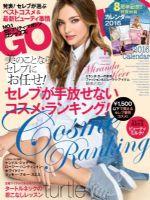 Gossips Magazine [Japan] (January 2016)