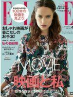 Elle Magazine [Japan] (April 2018)