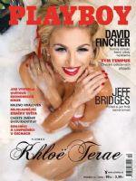 Playboy Magazine [Czech Republic] (December 2014)