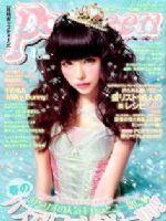 Popteen Magazine [Japan] (April 2012)
