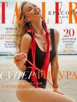 Tatler Magazine [Russia] (February 2018)