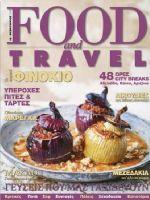 Food and Travel Magazine [Greece] (February 2019)