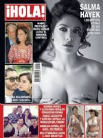 Hola! Magazine [Mexico] (25 July 2015)