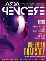Arka Pencere Magazine [Turkey] (November 2018)
