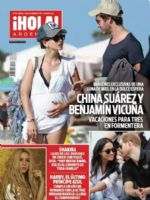 Hola! Magazine [Argentina] (26 September 2017)