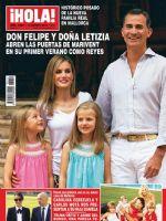 Hola! Magazine [Spain] (13 August 2014)