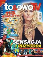 To & Owo Magazine [Poland] (18 July 2014)