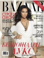 Harper's Bazaar Magazine [Bulgaria] (October 2011)