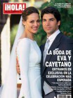 Hola! Magazine [Spain] (18 November 2015)