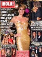 Hola! Magazine [Spain] (24 December 2014)